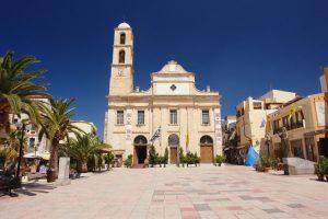 Photo Biserica Agios Nikolaos